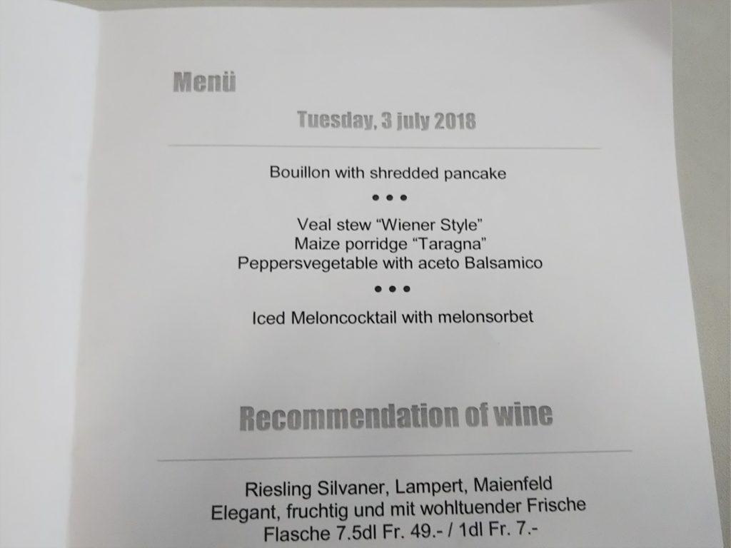 ホテル シェサ スプオンダスの夕食メニュー表2