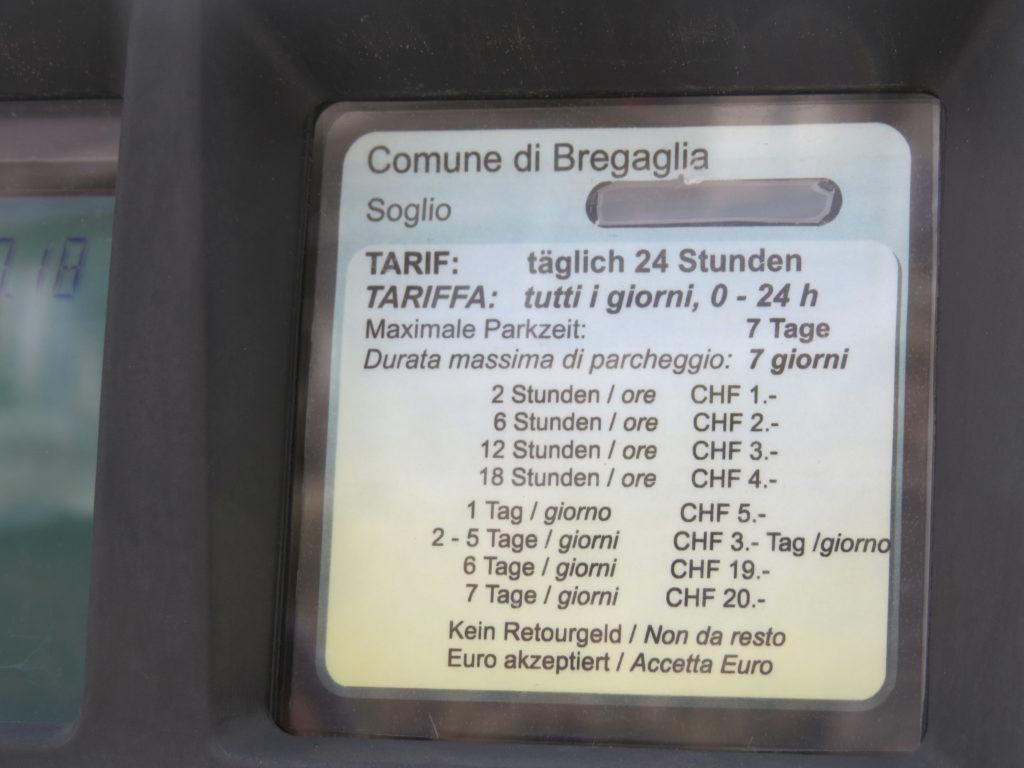 ソーリオ駐車料金